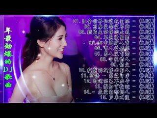 ✔⭐✨ КИТАЙСКИЙ РАСКОЛБАС!!! DJ ✨ Remix. Дискотека 🎵 Astro ''Бэн Ди'', на китайском языке.✨⭐✨