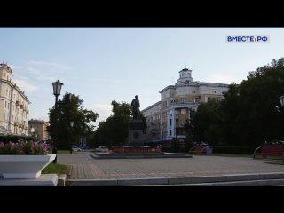 Кузбасс празднует 300-летие