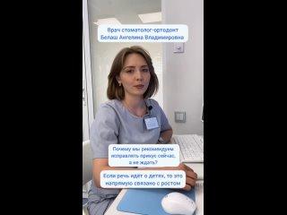 Videó: Стоматология Дэнтал Конфидэнс