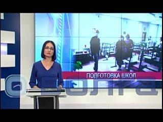 """Vídeo de Телекомпания  """"Волга"""""""