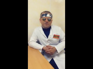 МИЛЯЕВ ЕВГЕНИЙ МИХАЙЛОВИЧ -  кандидат медицинских наук, врач-эндоскопист
