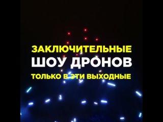 Видео от Сочинския Национального-Парка