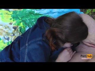 Присунул молодой бухой сучки на природе Ушлый парниша выебал пяьную студентку в лесочку после клуба (русское домашнее по