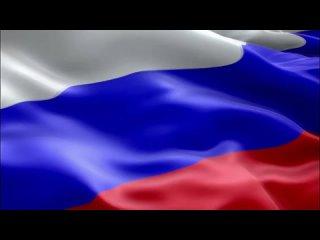 Клип ко Дню России часть