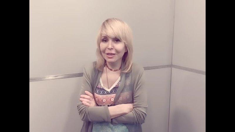 Видео от Татьяны Антроповой