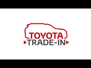 Video by Тойота Трейд-ин: автомобили с пробегом, выкуп