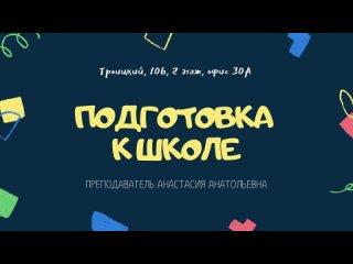 Видео от Надежды Коротковой