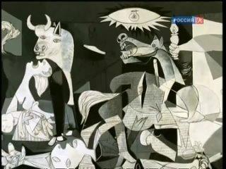 """Герника Пабло Пикассо.    """"Мост над бездной""""  Паолы Волковой"""