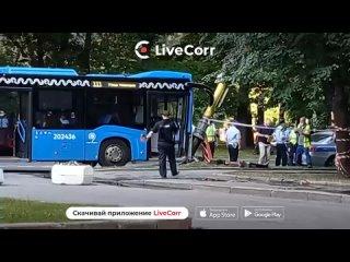 Пять человек пострадали в ДТП с пассажирским автобусом в Москве
