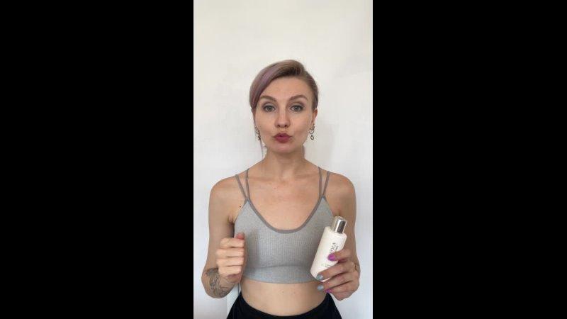 Видео от БИОСИ Россия