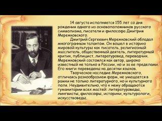 Video by Teykovskaya-Gorodskaya Biblioteka
