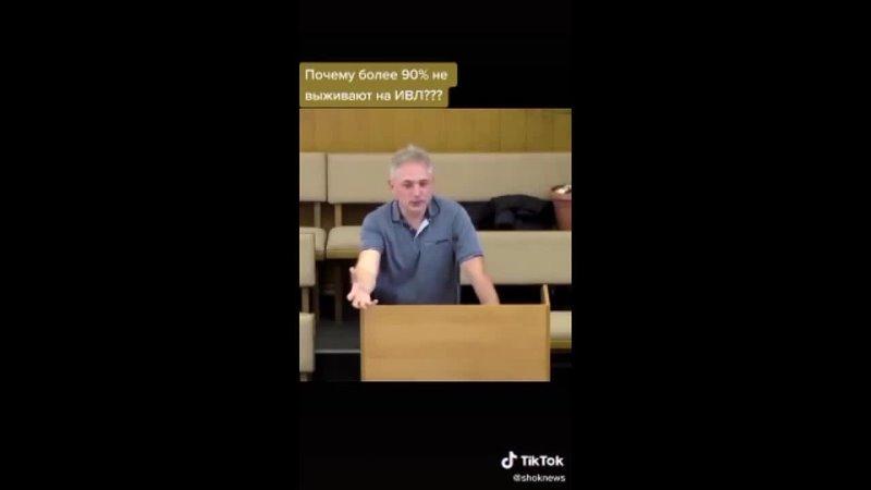 Видео от Евгении Леоновой
