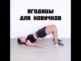 Видео от Образ жизни| здоровье| фитнес