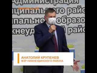 Скрепка.Life Жизнь Нижнеудинского района kullanıcısından video