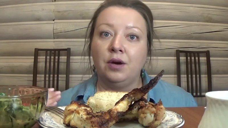 Мукбанг Куриные крылья очень вкусные Худею и Ем шашлык и худею на 40 кг