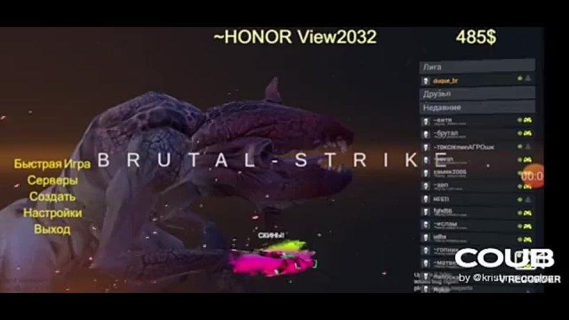 Brutal Strike обзор Новый шутер на андройд 📱 2021 года