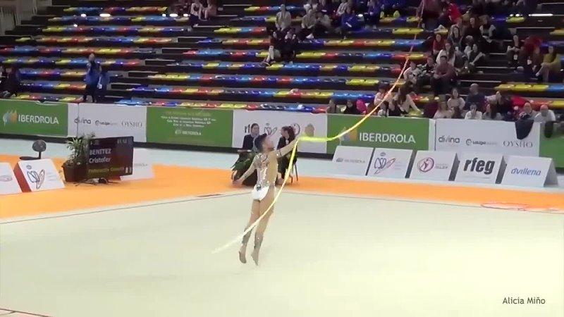 Художественная гимнастика Кристофер Бенитес