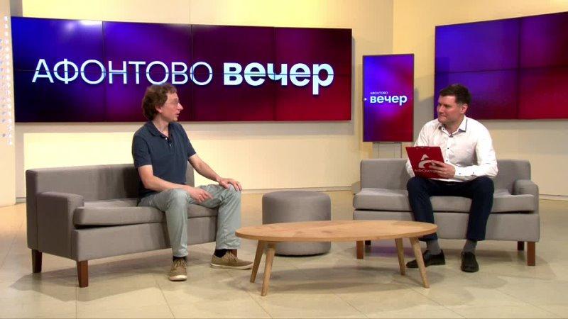 Вдумчиво о литературных реалиях Дмитрий Косяков писатель журналист