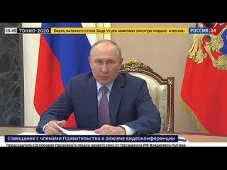 Цитаты Владимира Путина kullanıcısından video