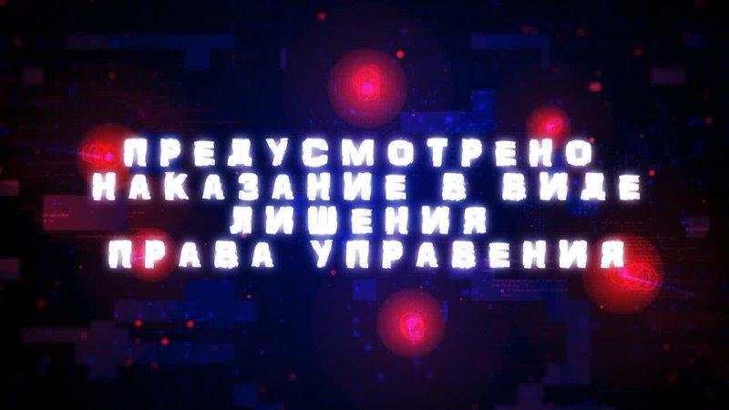 Видео от Киров online 43 Куплю продам новости