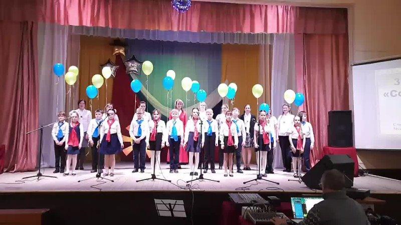 Битва хоров 2021 3а класс