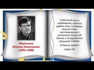 Видео от Библиотека Омской академии МВД России