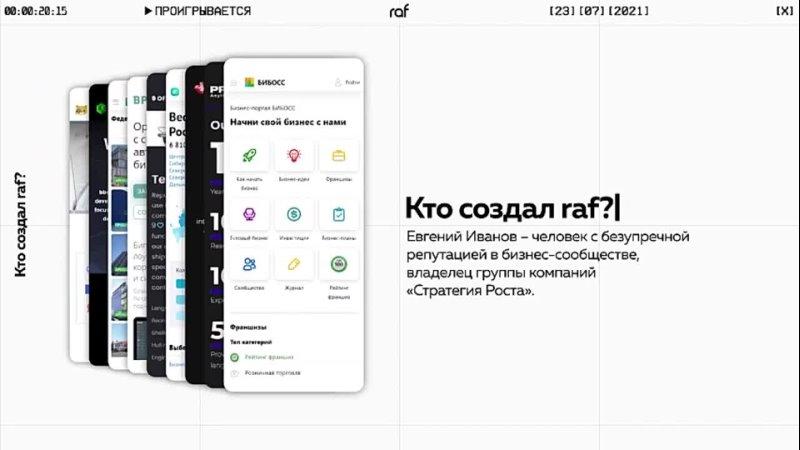 Видео от Александра Овчинникова