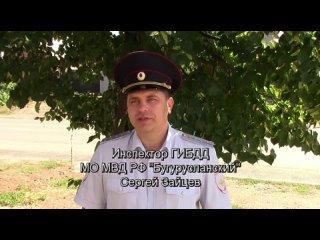 Video by Oleg Buguruslansky