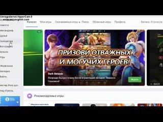 Видео от Мистер Ролл доставка суши,Биг роллы,WOK Саранск