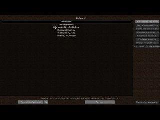 [ferd ferdavs98] ТОП 10 ПОЛЕЗНЫХ МОДОВ FABRIC на Minecraft      