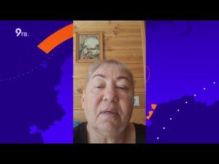 """""""Давеча"""" от  Телемедицина для водителей"""