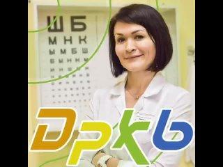 🌿УЗИ глаза в режиме B- сканирования🌿👩⚕️Это диагностическая процедура визуально оценивает структуры глаза и окружающих его тка