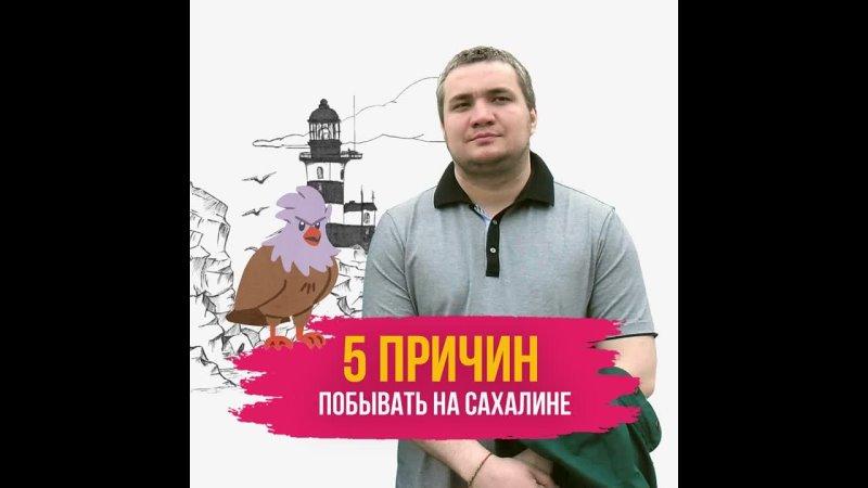 Видео от Горящие туры из Москвы ChoiceWay