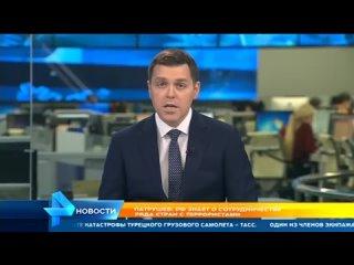 Vladimir Mahovtan video