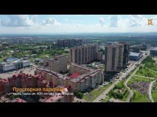 """Продаётся офисное здание в центре """"Взлетки"""""""
