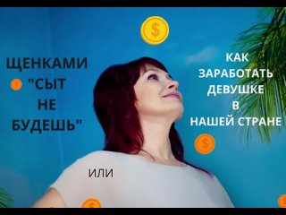 Video by Viktoria Akulitch