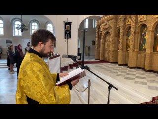 2021-08-01 10-23 Апостольское чтение (Рим 12, 6-14):