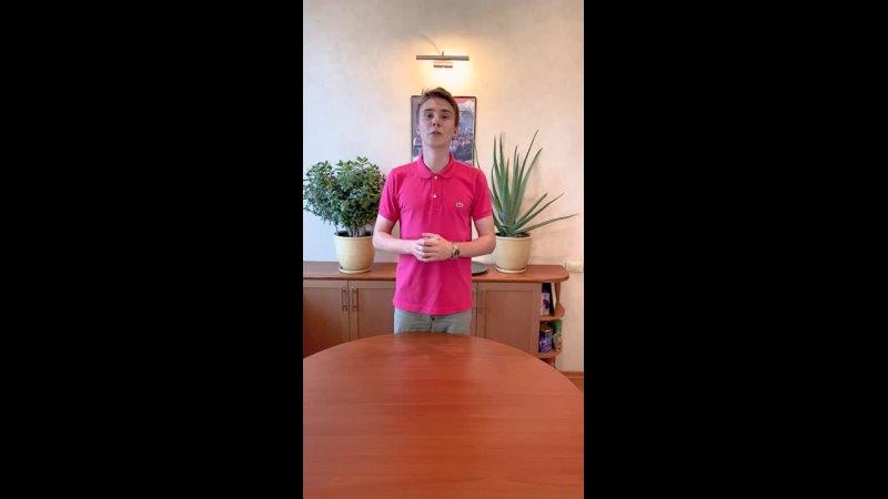 Видео от Александра Шафрова