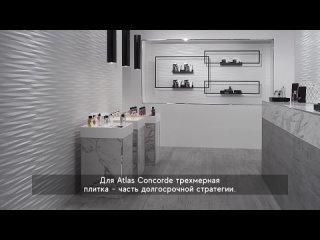 Vídeo de Керамическая плитка, керамогранит,дизайн и декор