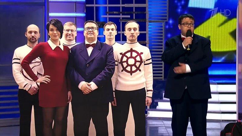 11 КВН 2014 1 й четвертьфинал 5 команд 4К