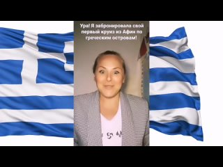ТУР из Афин по греческим островам, круиз лайнер Norwegian jade