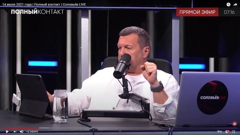 Видео от Сатановский Евгений Янович
