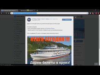 Video by ♔ Любимая Пермь | Новости | Афиша
