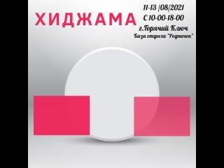 Видео от Ирины Криволуцкой