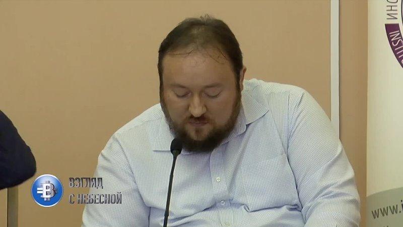 Приветственное слово Дмитрия Пахомова перед началом работы круглого стола