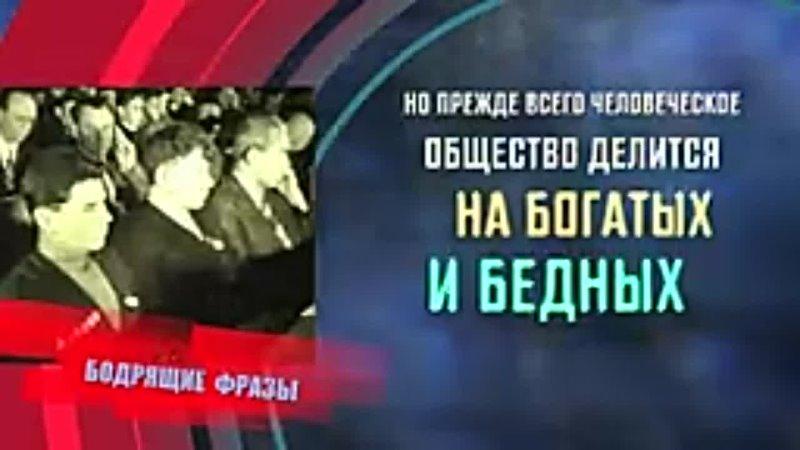 Сталин о разделении людей на богатых и бедных