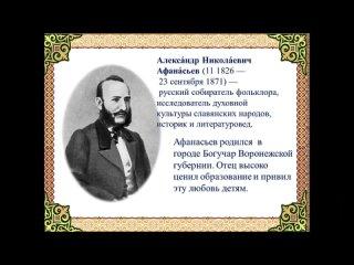 Видео от Комсомольскаи Библиотеки