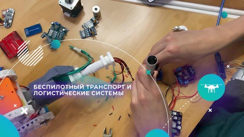 Школьники создали дрон для диагностики труб нефтепроводов