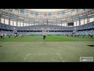 Видео от Донская газета
