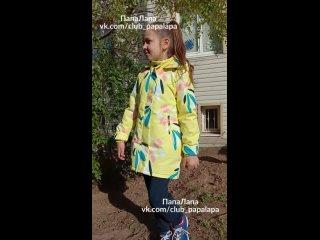 Video by ПапаЛапа - верхняя детская одежда